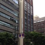 福岡天神事務所