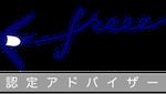 freee クラウド会計